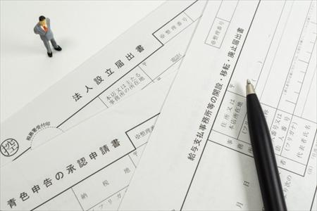 会社設立用の書類とペン